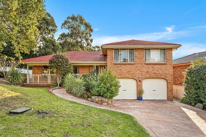 Picture of 26 Chillawong Circuit, BLACKBUTT NSW 2529
