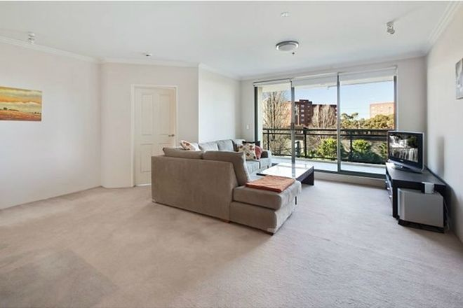 Picture of 16/110 Alfred Street, MILSONS POINT NSW 2061