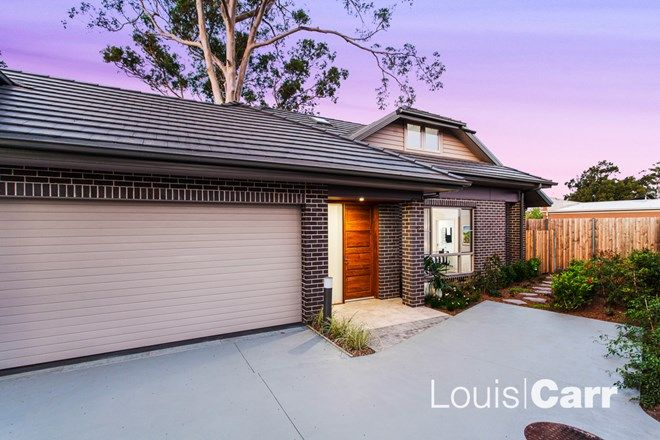 Picture of 12/3-5 Copeland Road, BEECROFT NSW 2119