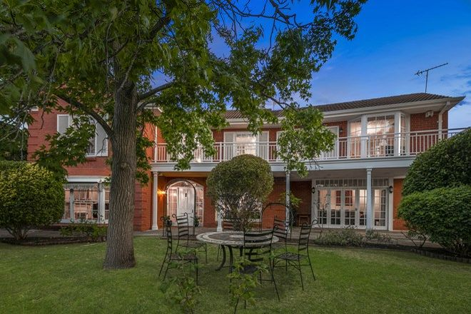 Picture of 44 Crompton Drive, WATTLE PARK SA 5066