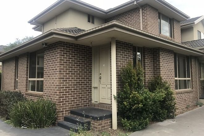 Picture of 5/123-125 Clayton Road, OAKLEIGH EAST VIC 3166