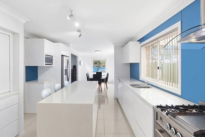 Picture of 21 Weatherly  Parade, ST HUBERTS ISLAND NSW 2257