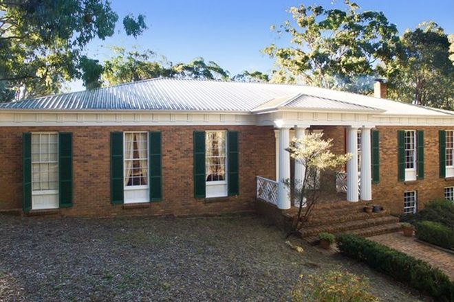 Picture of 48 Baker Road, INVERGOWRIE NSW 2350