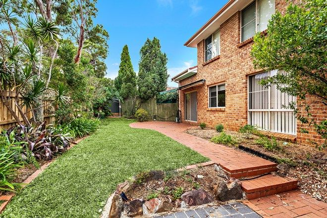 Picture of 6a Saunders Place, MENAI NSW 2234