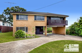 Picture of 225 Seven Hills Road, Baulkham Hills NSW 2153