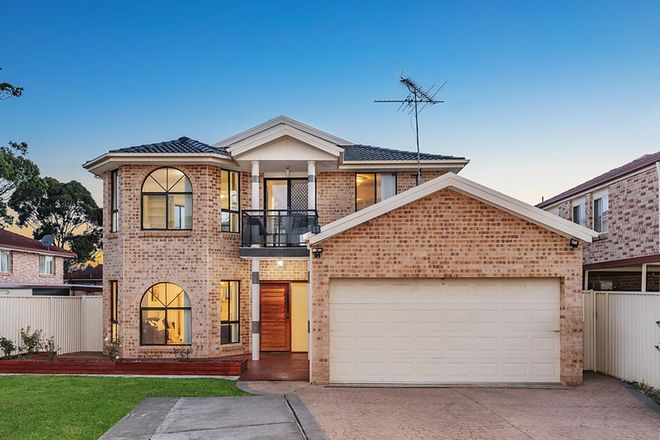 Picture of 2 Tulip Grove, FAIRFIELD WEST NSW 2165