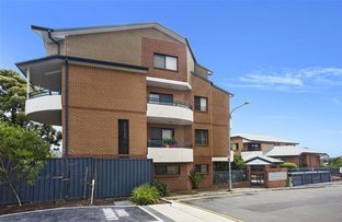 Picture of 12/10 Toms Lane, Engadine NSW 2233