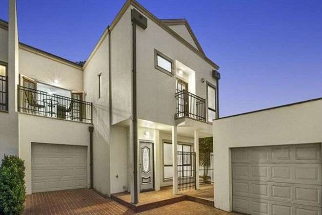 Picture of 9/32 Fisher Parade, ASCOT VALE VIC 3032