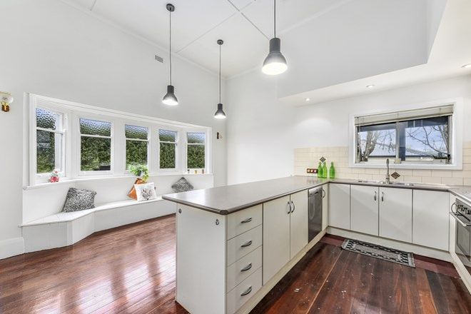 Picture of 13 Doughty Street, MOUNT GAMBIER SA 5290