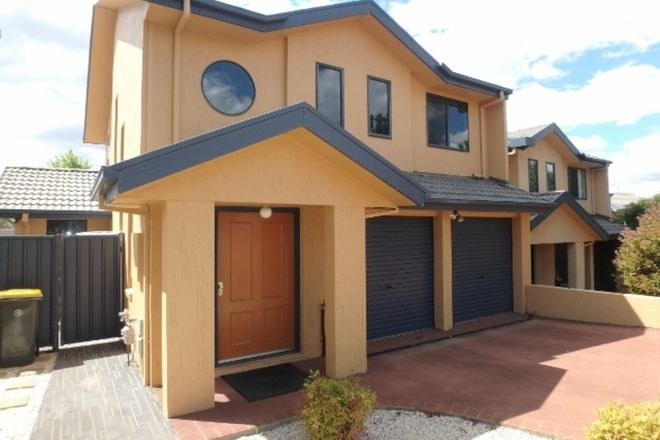 Picture of 1 Domain Street, PALMERSTON ACT 2913