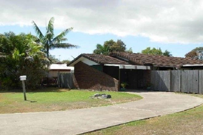 Picture of 17 Tolcher Street, MOUNT PLEASANT QLD 4740