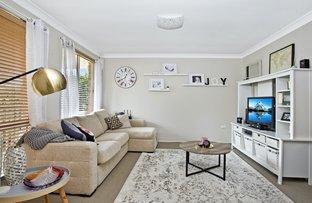 Picture of 140 Goldmark Crescent, Cranebrook NSW 2749