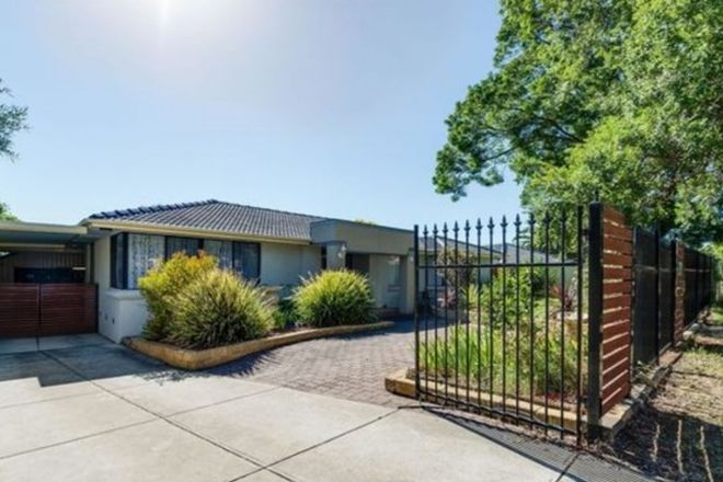 Picture of 4 Tandee Road, DERNANCOURT SA 5075