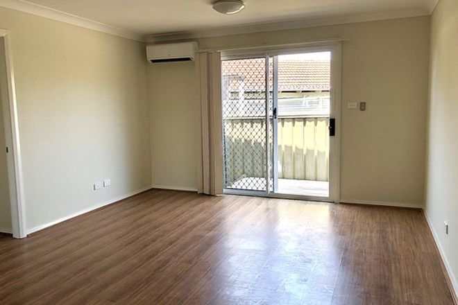 Picture of 57A Roebuck Crescent, WILLMOT NSW 2770