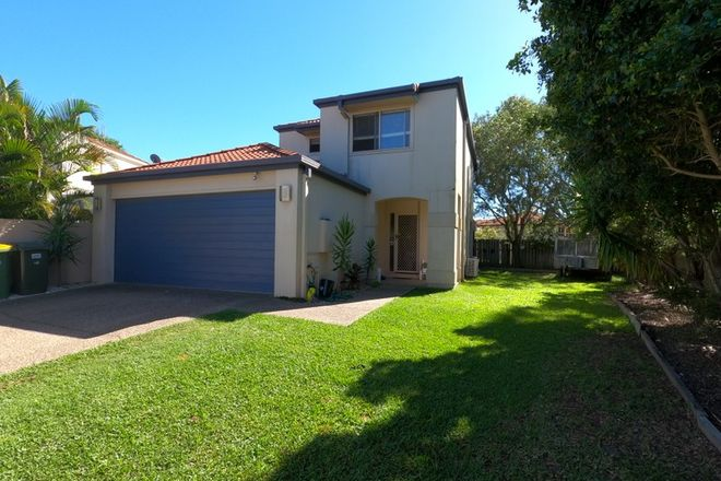Picture of 64 Marble Arch Place, ARUNDEL QLD 4214