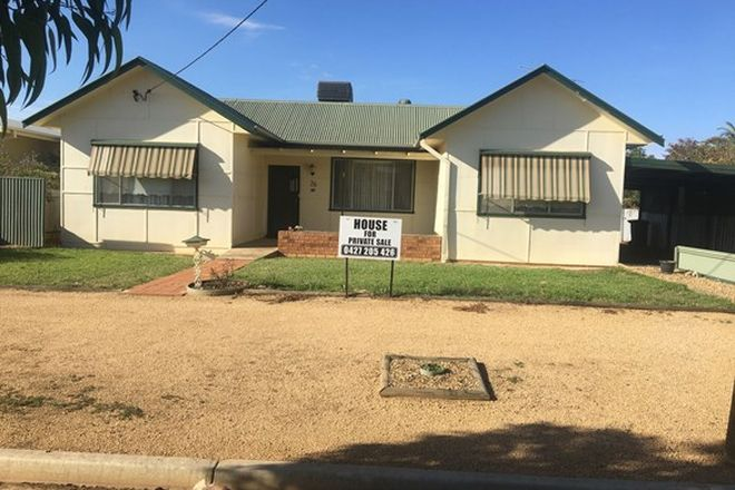 Picture of 26 Drummond St, LOCKHART NSW 2656
