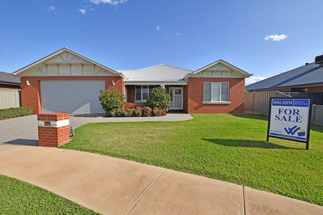Picture of 5 Bilby Close, KYABRAM VIC 3620