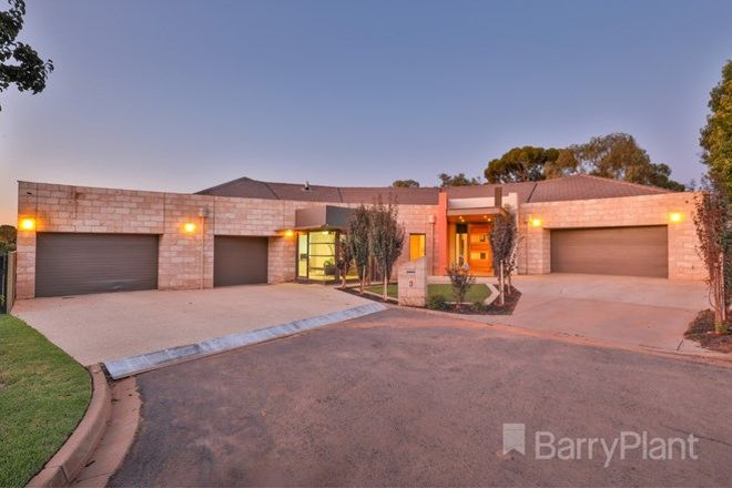 Picture of 3 Honeysuckle Close, MILDURA VIC 3500