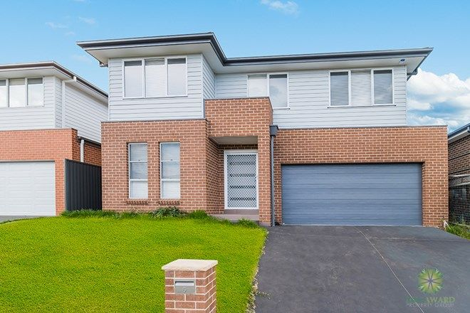 Picture of 6 Gentry St, RIVERSTONE NSW 2765