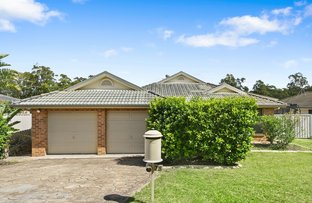 Picture of 73 Worcester  Drive, East Maitland NSW 2323