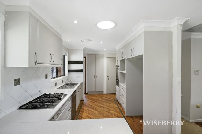 Picture of 41 Gum Close, PAMPOOLAH NSW 2430