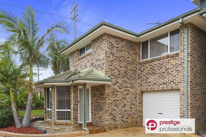 Picture of 1/85 Nuwarra Road, MOOREBANK NSW 2170