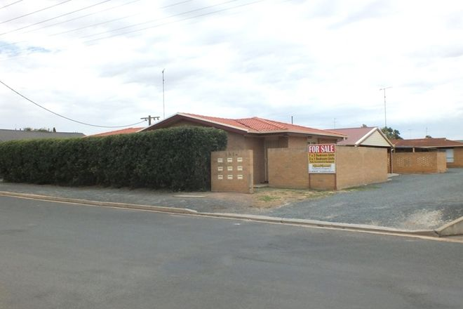Picture of 185 Railway Road, WEST WYALONG NSW 2671