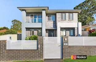 Picture of 17 Orinoco Close, Seven Hills NSW 2147