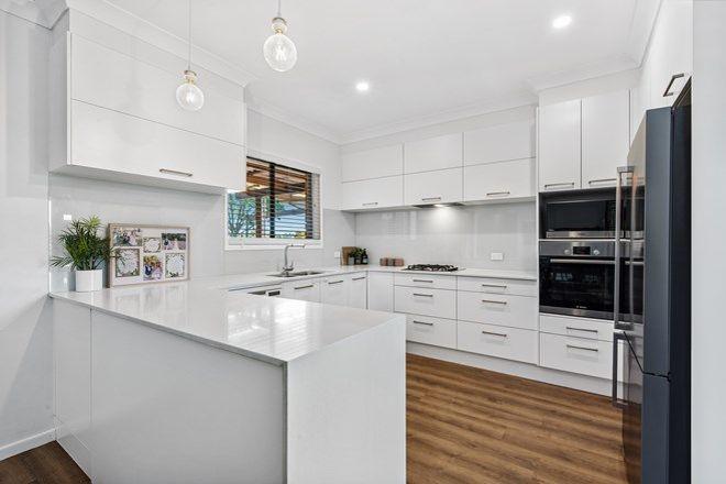 Picture of 251 Burys Road, BEERWAH QLD 4519