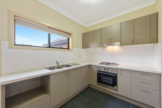 Picture of 118a Villers Street, ROCKDALE NSW 2216
