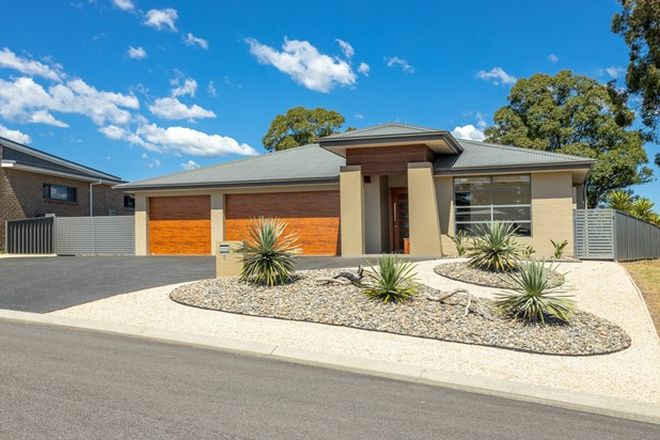 Picture of 5 Adelaide Close, WINGHAM NSW 2429