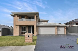 Picture of 37 Discovery Dr, Fletcher NSW 2287