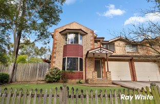 Picture of 5/36-42 Crosby Street, Greystanes NSW 2145