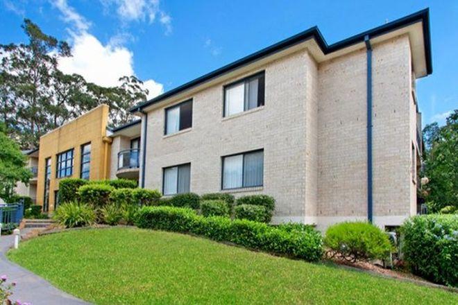 Picture of 8/32-38 Jenner Street, BAULKHAM HILLS NSW 2153