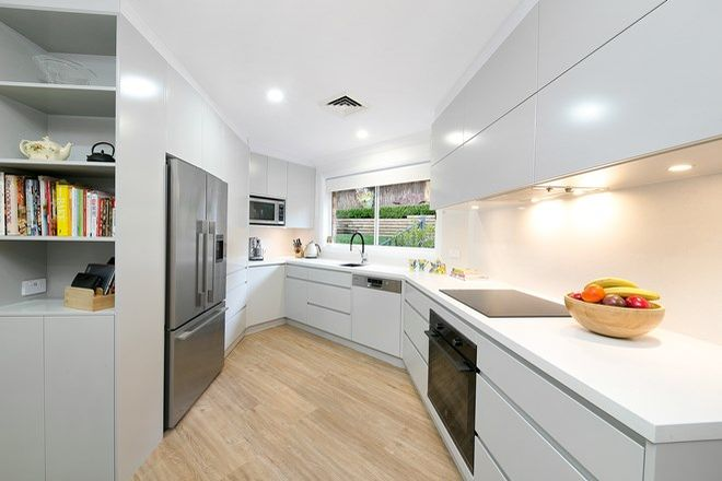 Picture of 23A Deakin Place, WEST PENNANT HILLS NSW 2125