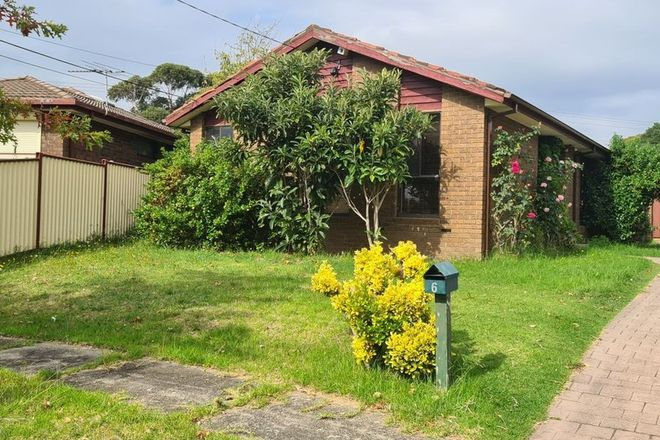 Picture of 6 Eppalock Court, NOBLE PARK NORTH VIC 3174