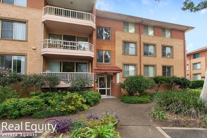 Picture of 26/4 Mead Drive, CHIPPING NORTON NSW 2170