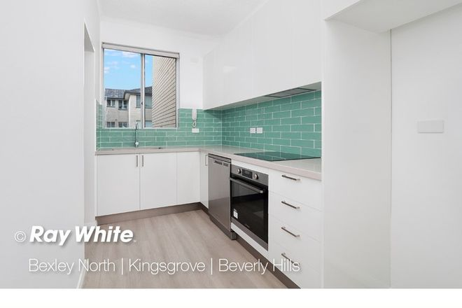Picture of 9/197 President Avenue, MONTEREY NSW 2217