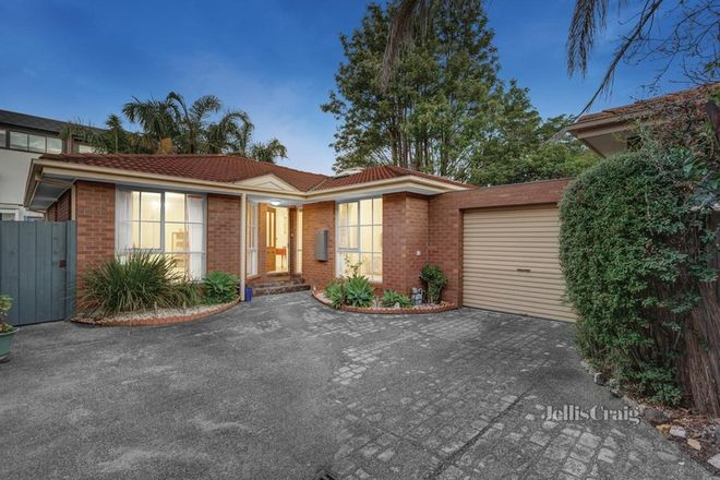 Picture of 40B Campbell Street, BENTLEIGH VIC 3204