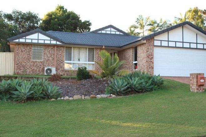 Picture of 6 Yarraglen Place, ARUNDEL QLD 4214