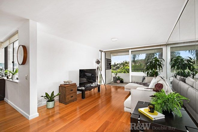 Picture of 5a/45 Ocean Avenue, DOUBLE BAY NSW 2028