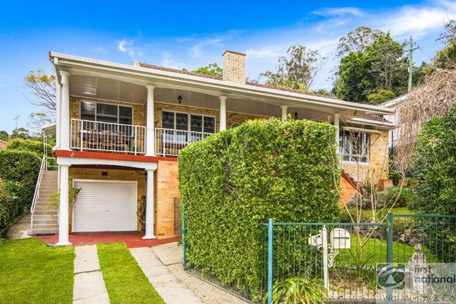 Picture of 3 Floral Avenue, EAST LISMORE NSW 2480