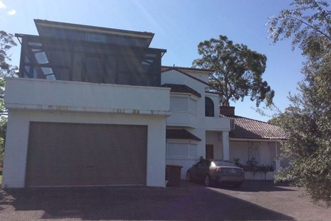 Picture of West Parade, THIRLMERE NSW 2572