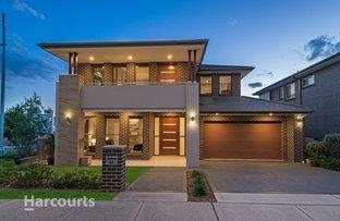 Picture of 48 Bridgewood Drive, Beaumont Hills NSW 2155