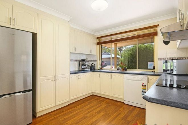 Picture of 32 Norris Drive, ARMIDALE NSW 2350