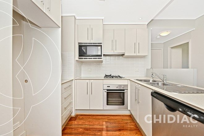 Picture of 309/2 The Piazza, WENTWORTH POINT NSW 2127