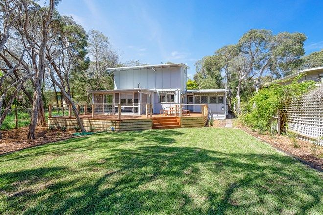 Picture of 3/57 Talbot Road, MOUNT WAVERLEY VIC 3149