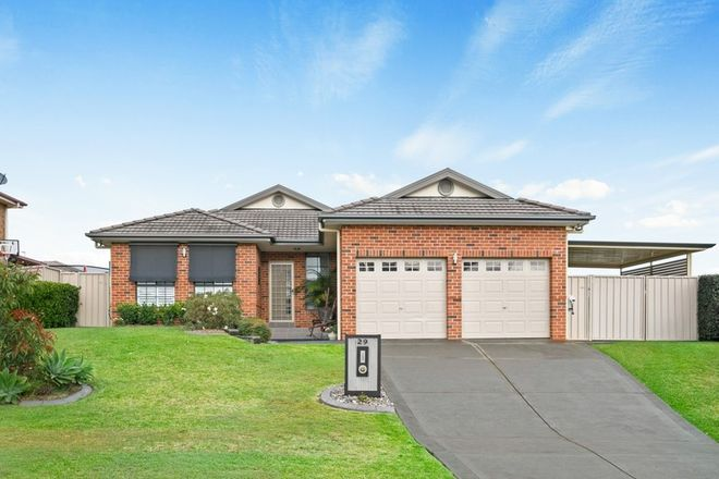 Picture of 29 Diamond  Circuit, RUTHERFORD NSW 2320