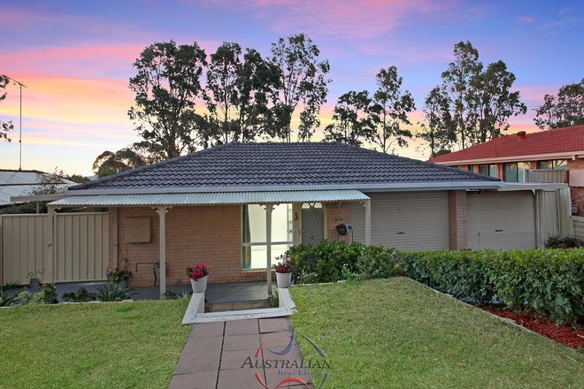 5 Torbert Avenue, QUAKERS HILL NSW 2763