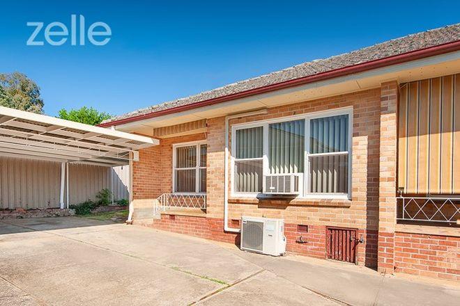 Picture of 7/681 Pemberton Street, ALBURY NSW 2640